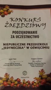 20170102_164939